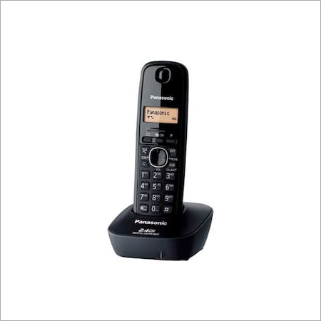 Cordless Caller ID Phones