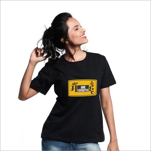 Main Apni favourite Hoo Yedaz Womens Fashionable T-Shirt