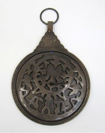 Astrolabe Arabic Solid Brass