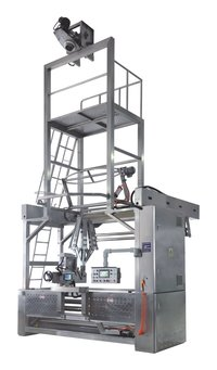 Fabric Slitting Machine