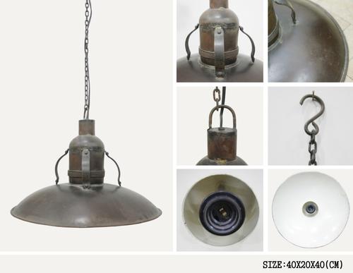 IRON RUSTIC LAMP