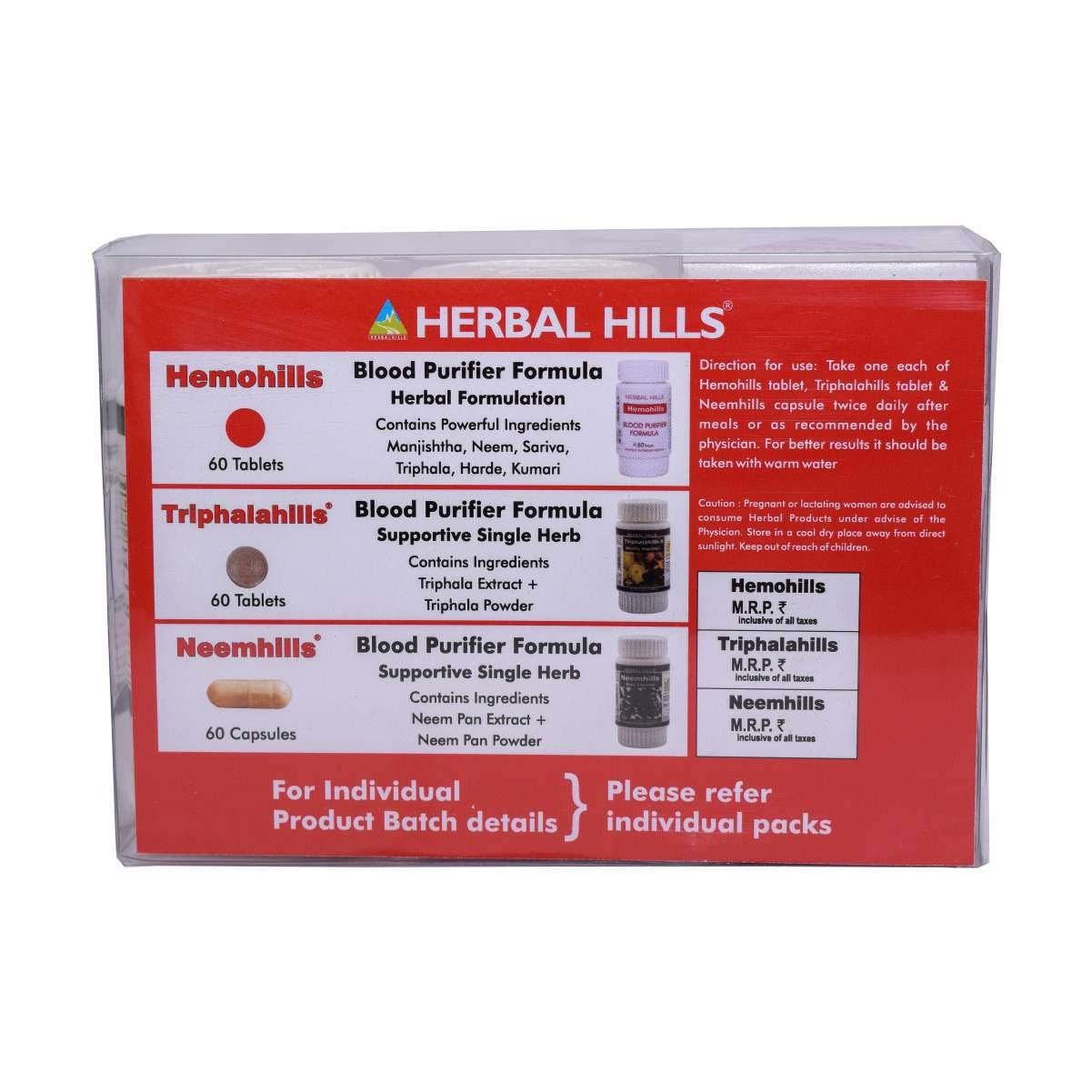 Blood Purifier Tablets - Blood Cleanser - Hemohills Combination Pack