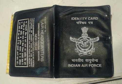 ID Card Cover