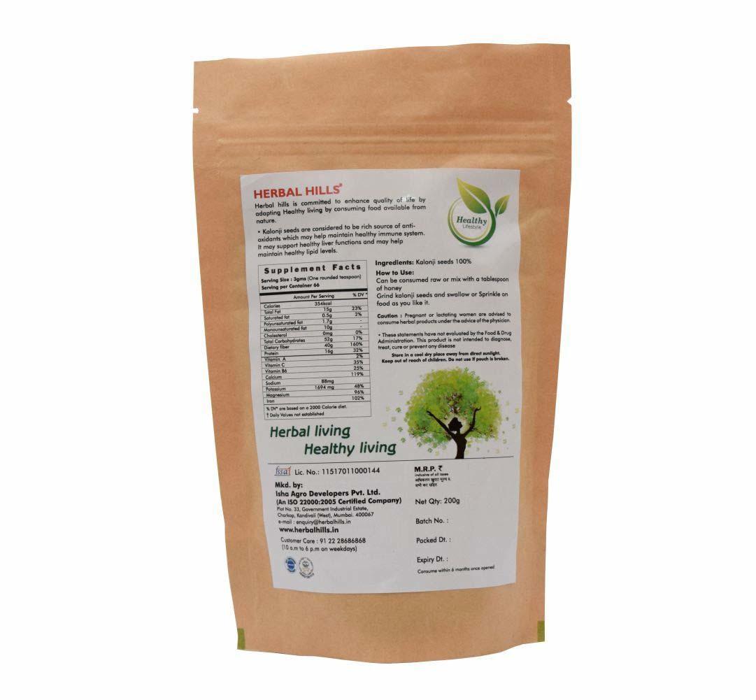 Kalonji seeds - Healthy Digestive Product