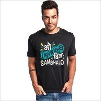 O Deewano Dil Sambhalo Men's Fashionable T-Shirt