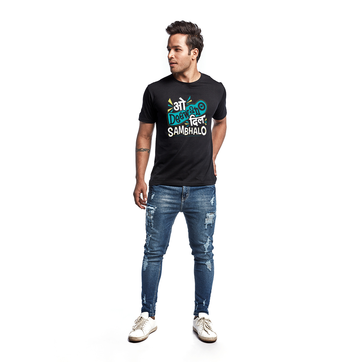 O Deewano Dil Sambhalo Men's Fashionable T-Shirt