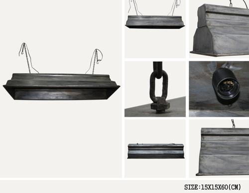 IRON RECTANGULAR LAMP