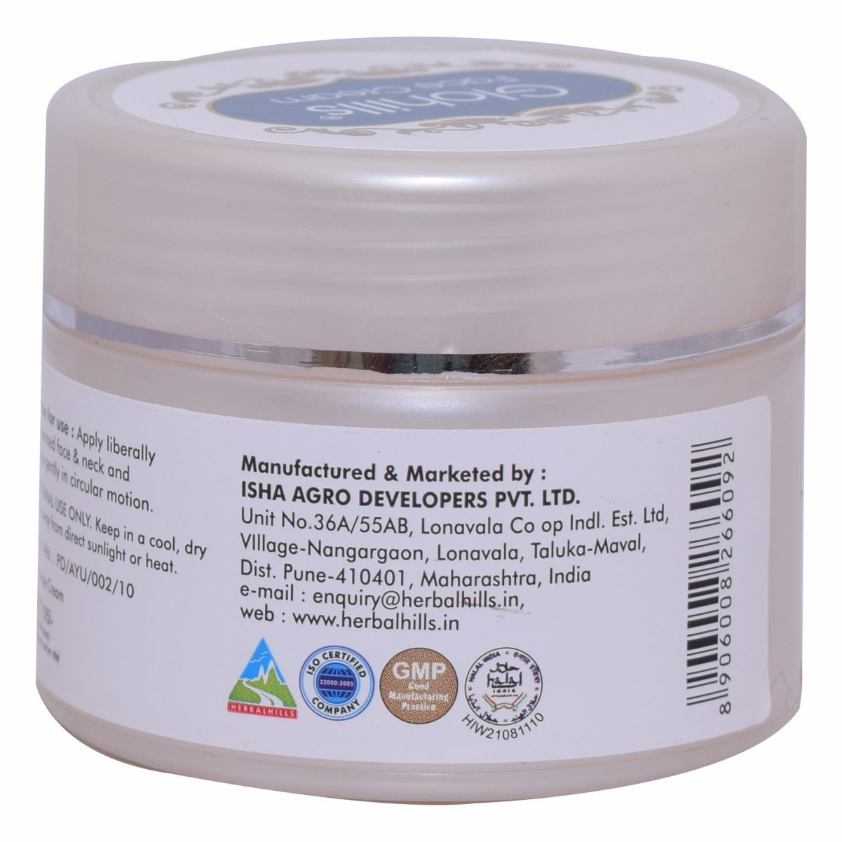 Herbal Skin care face cream - Glohills Face cream