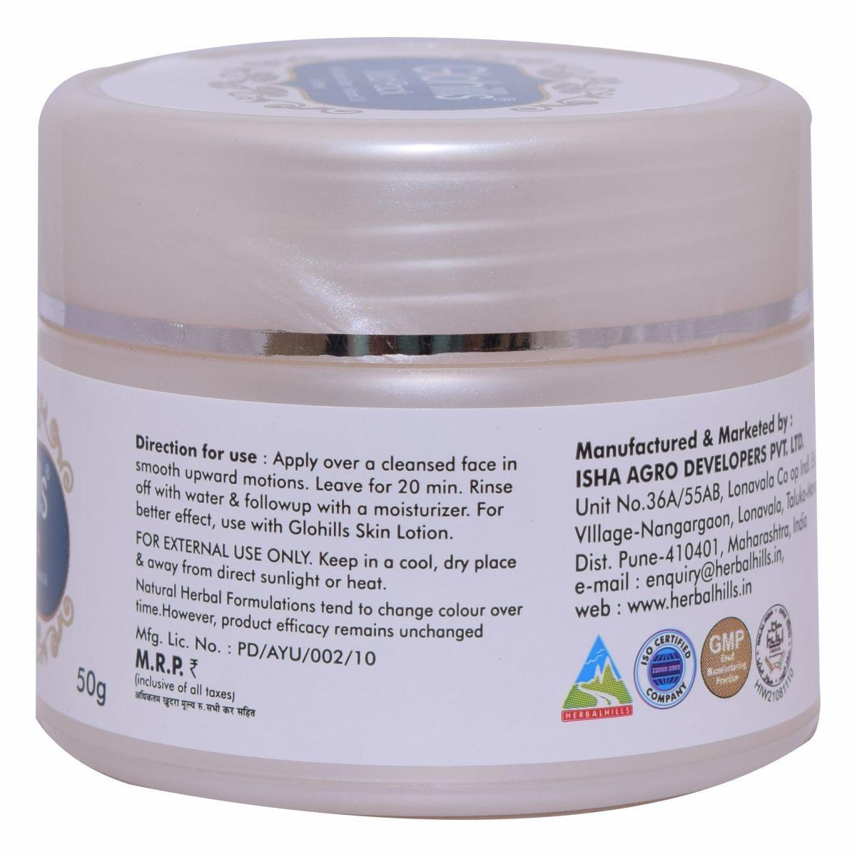 Herbal Skin Care Product Mud Pack