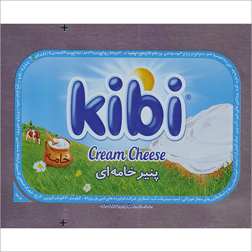 Cream Cheese Packaging Aluminium Foil Lid