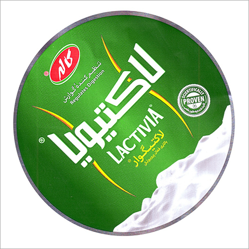 Lactivia Packaging Aluminium Foil Lid
