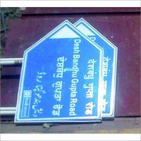 retro reflective sign board