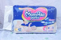 MAMYPOKO PANTS S-42