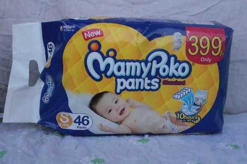 MAMYPOKO PANTS S-46