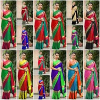 Designer Cotton Silk Saree, Partywear Saree, Soft Satin Silk Saree