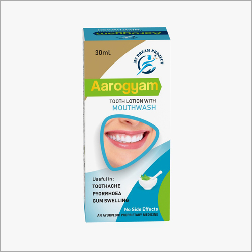 Aarogyam Herbal Tooth Lotion Mouthwash