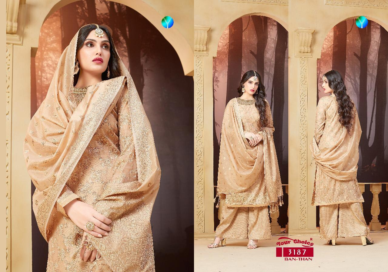 Banarasi salwar suits