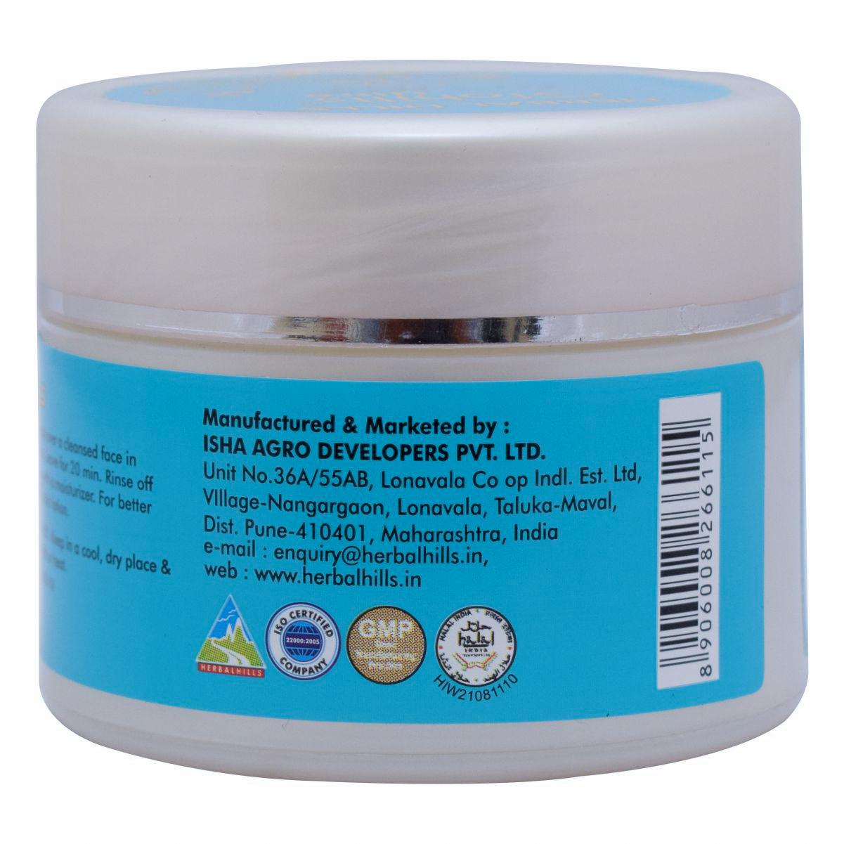 Herbal Ayurvedic Face pack Skin Cream - Glohills Ultra Face Pack