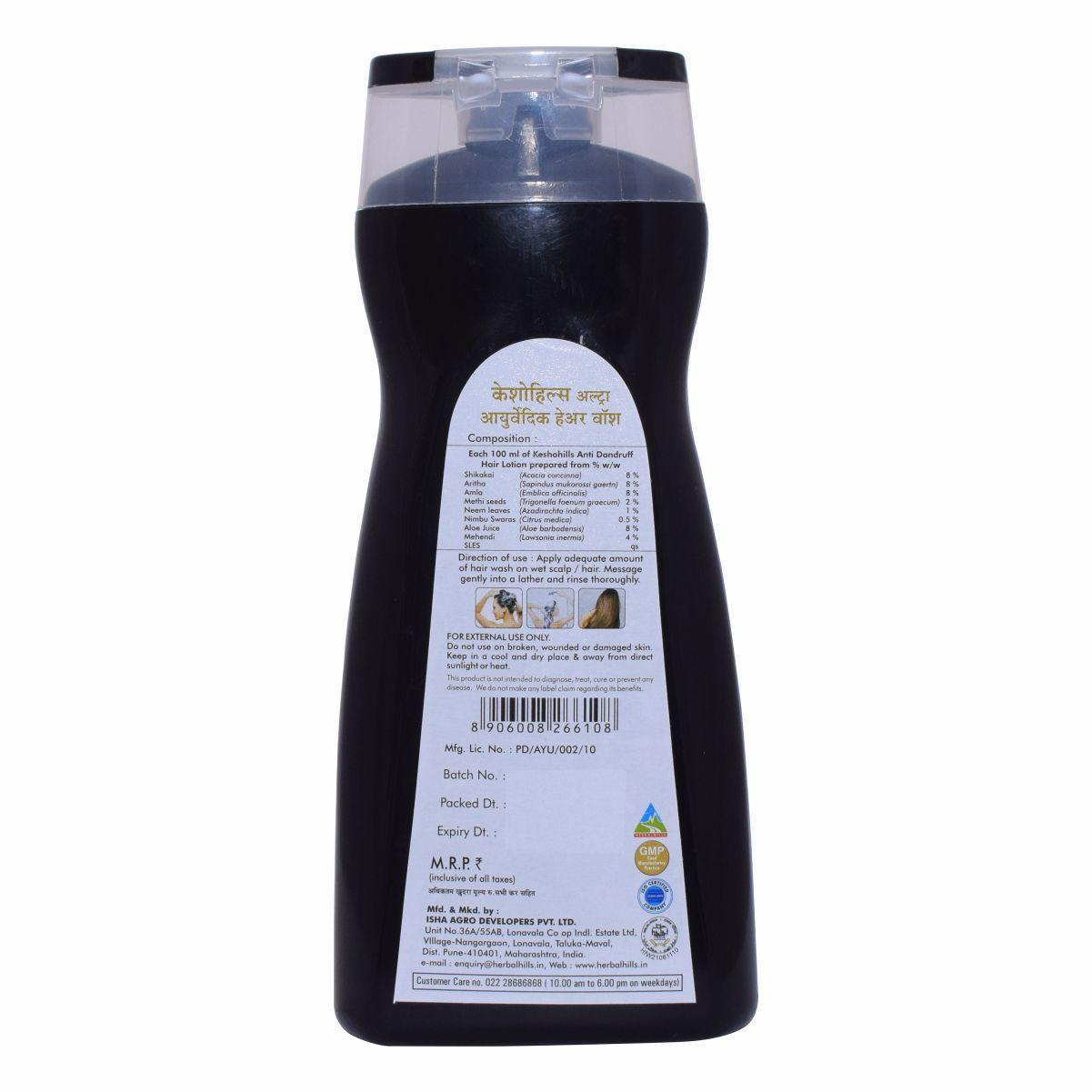 Herbal Hair wash shampoo - Keshohills Hair wash