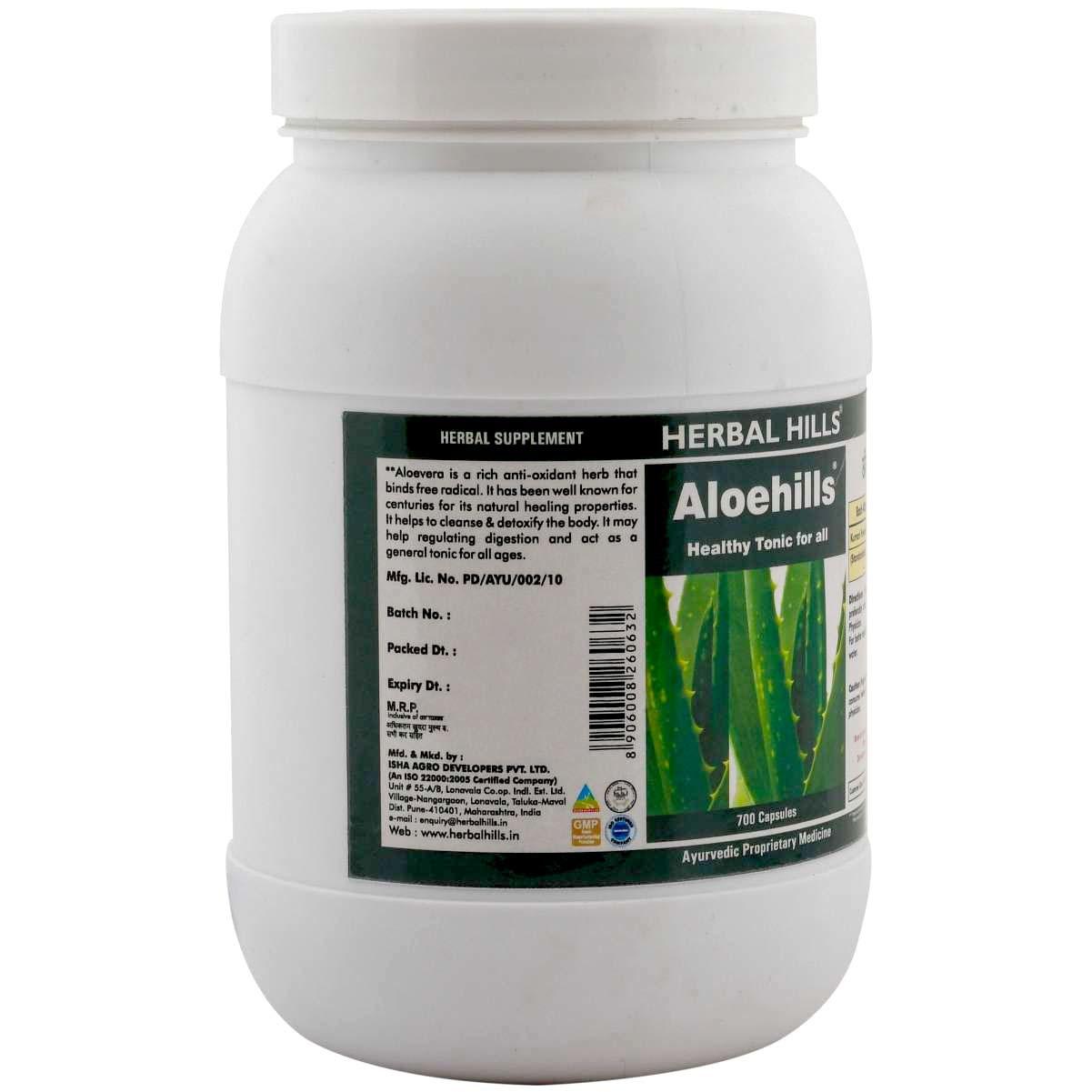 Aloevera capsule for healthy skin & Digestion - Aloehills
