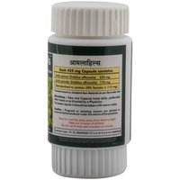 Amla Capsule for Healthy Hair & Digestion - Amlahills 60 Capsule