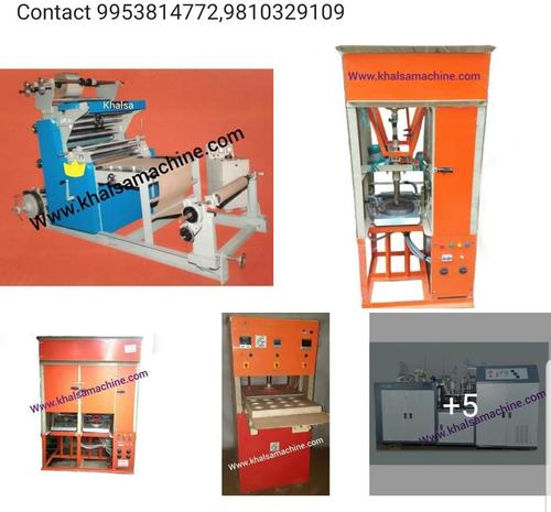 Paper Plate,lamination Machine- Spear parts