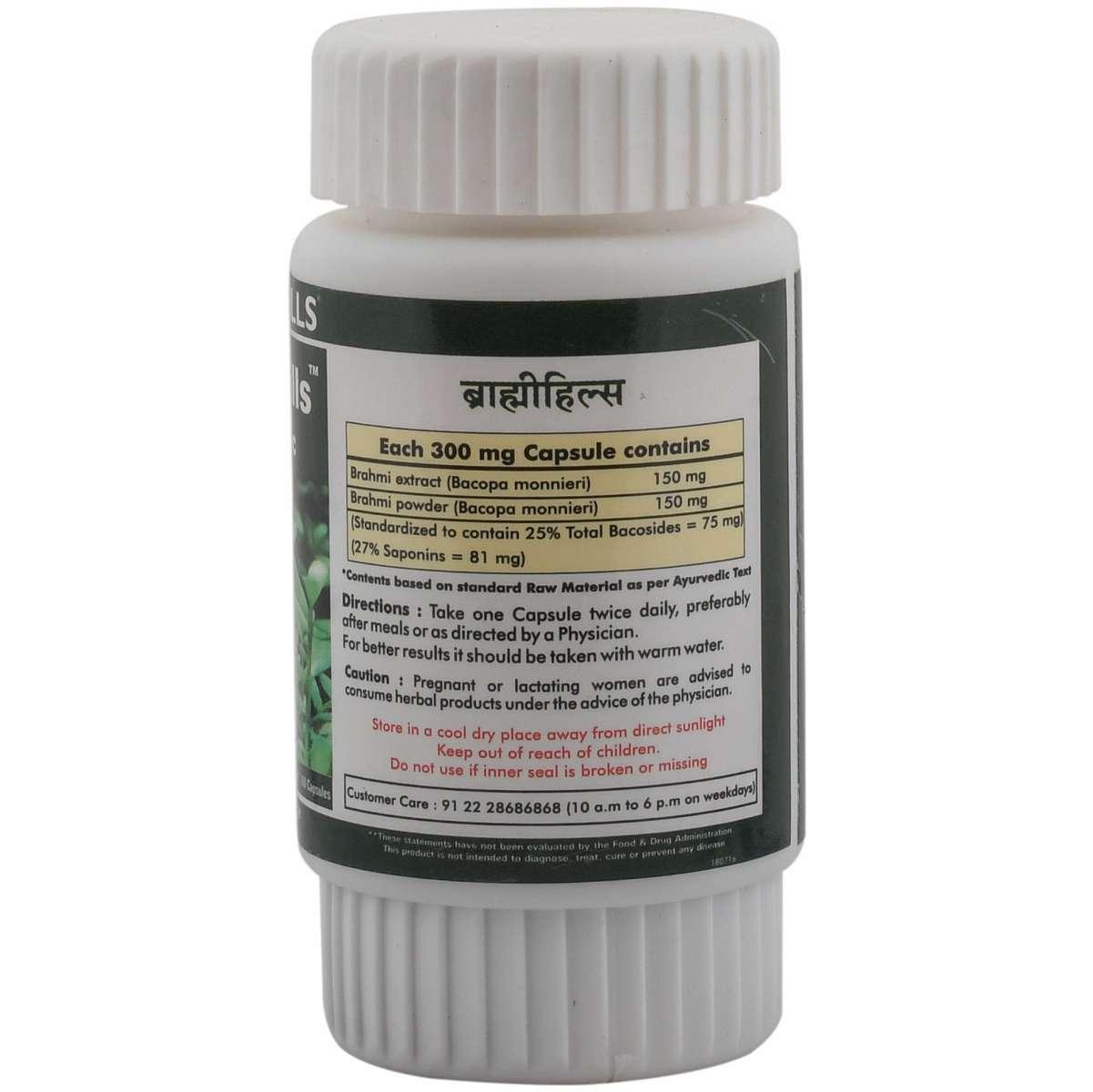 Ayurvedic medicine for memory & concentration - Brahmi 60 capsule