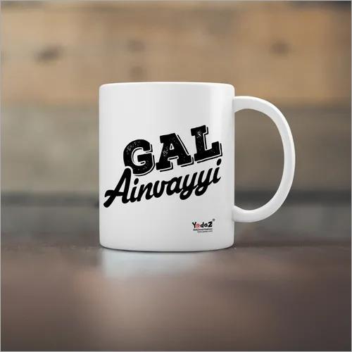Gal Ainvayyi Yedaz White Ceramic Bollywood Coffee Mug | 330 m
