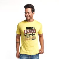 Maa Se Bachna Men's Fashionable T-Shirt