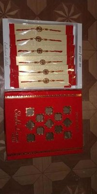 Rakhi box and packaging