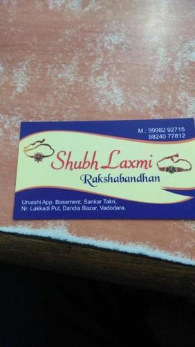 Rakshabandhan card