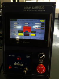 USB Automatic Marking Machine