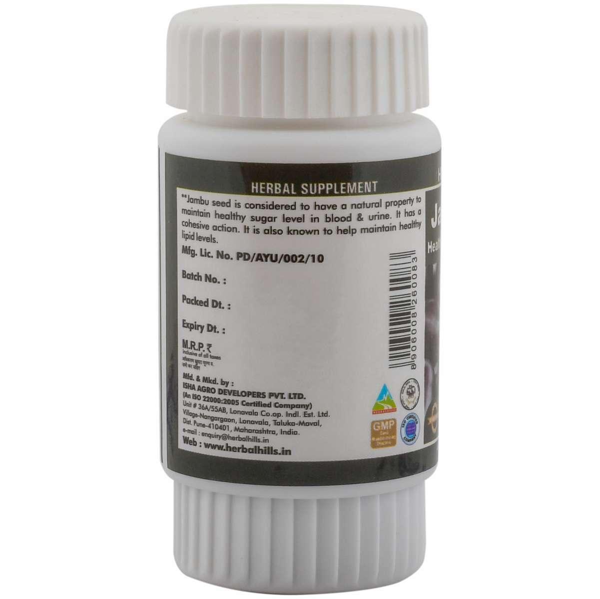Ayurvedic Medicine For Diabetes - Jamun Capsule