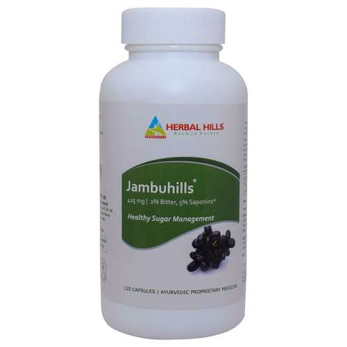 Ayurvedic Medicine For Diabetes - Blood Sugar Control - Jamun 120 Capsule