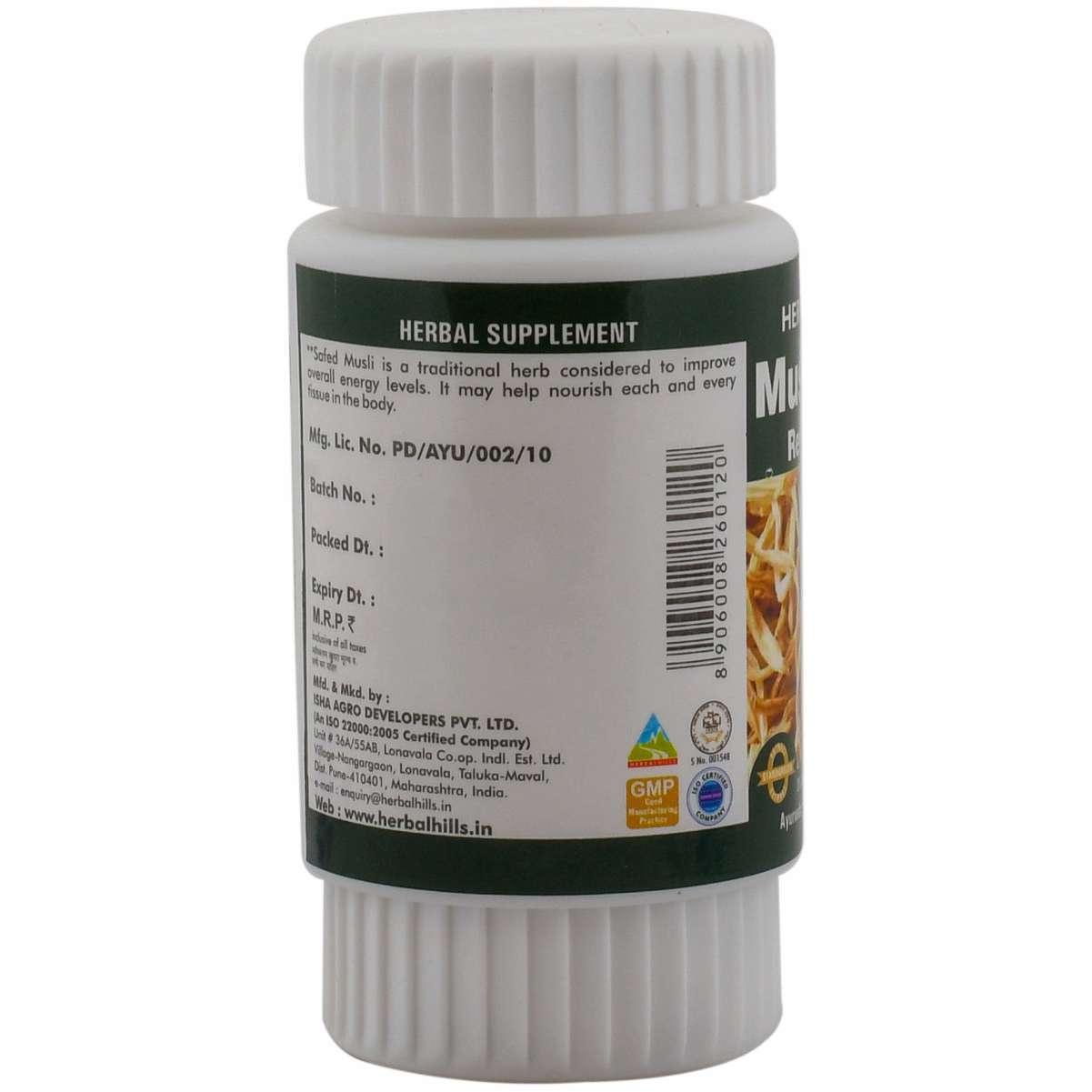 Ayurvedic Medicines for Strength And Stamina - Safed Musli 60 Capsule