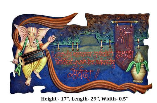 Ganesh Flute