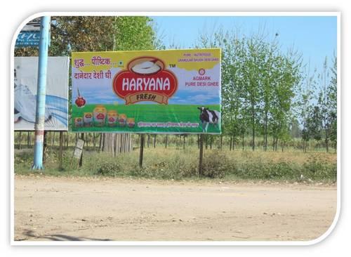 Highway Hoarding Board