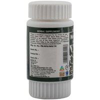 Blood Purifier Tablets - Blood Cleanser - Neem 60 Capsule