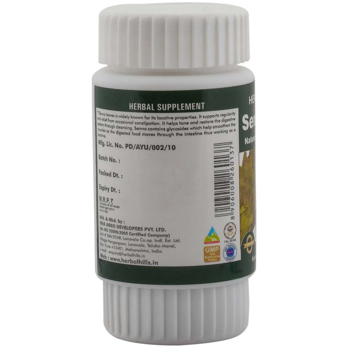 Ayurvedic Medicine for Detoxification of Body - Senna 60 Capsule