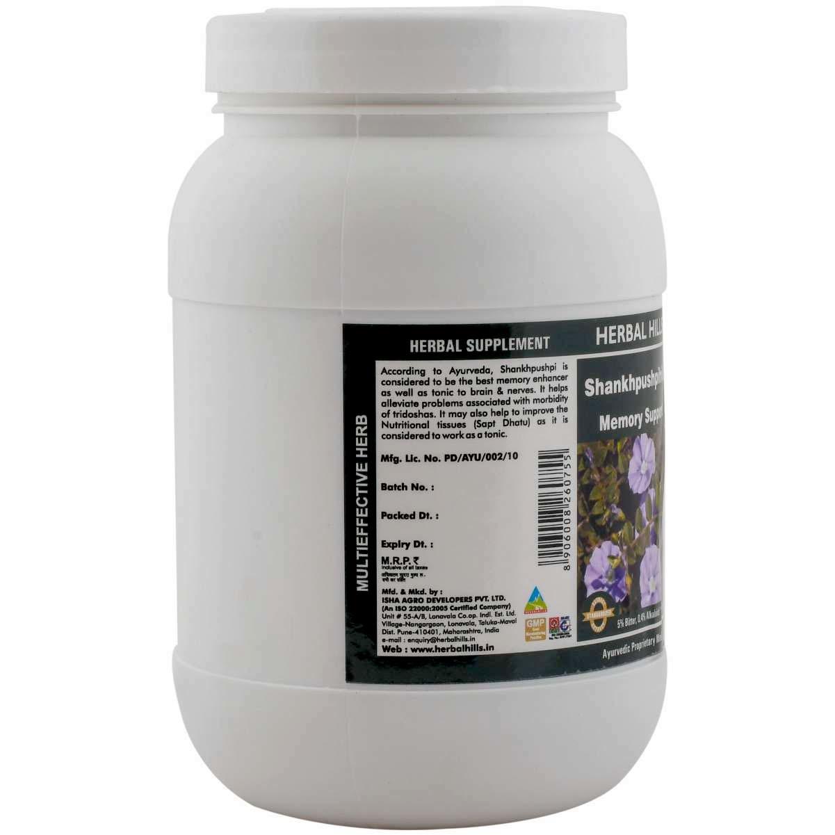 Ayurvedic Medicine for Memory & Concentration - Shankhpushpi 700 Capsule