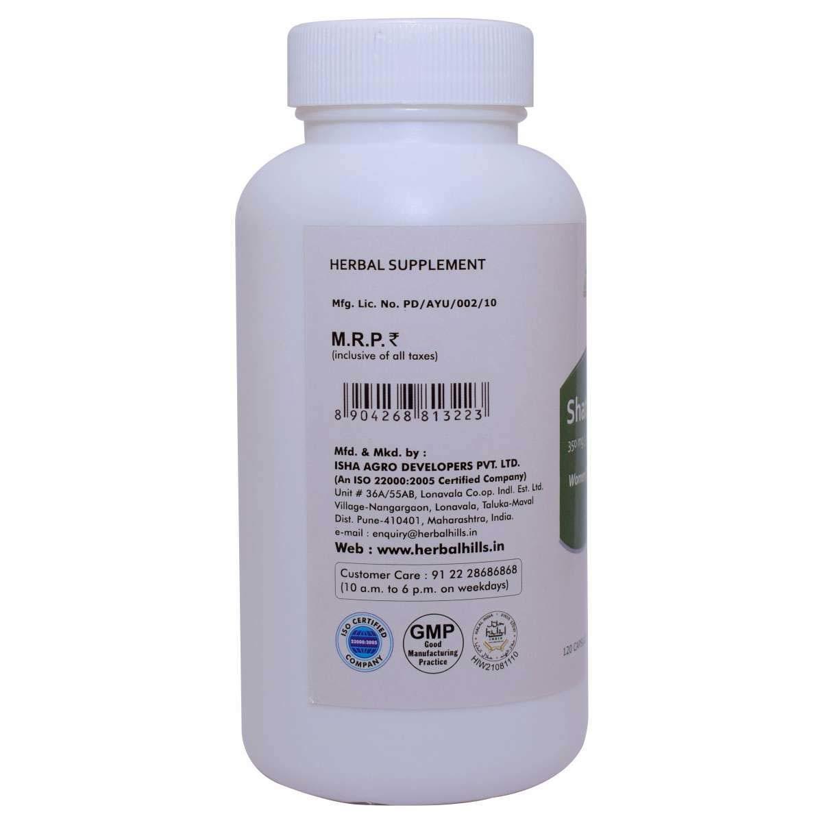 Best Ayurvedic Medicine for Women's Health - Shatavari 120 Capsule