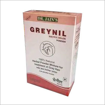 Greynil Brown Shade Powder