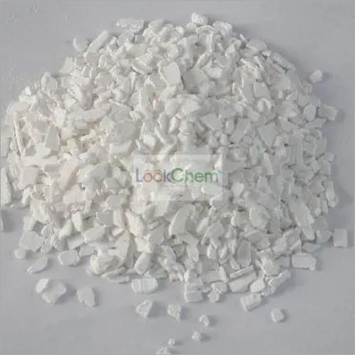 Calcium Chloride, Dihydrate - CAS 10035-04-8 - Calbiochem, 1kg