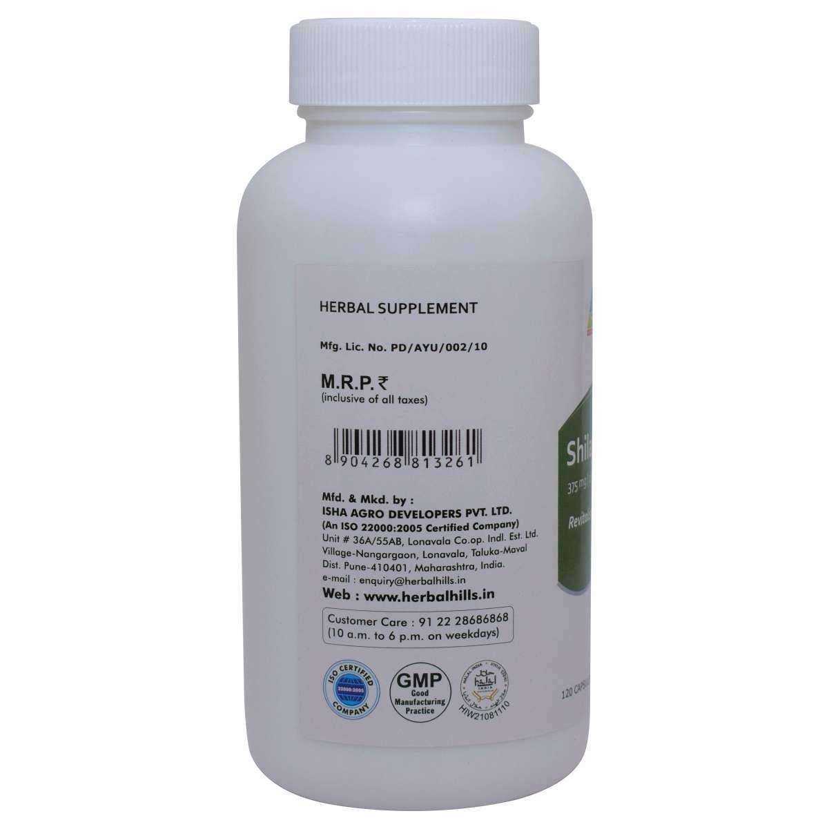 Ayurvedic Medicines for Strength and Stamina - Shilajit 120 Capsule