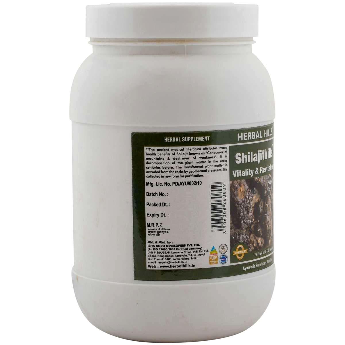 Ayurvedic Medicines for Strength and Stamina - Shilajit 700 Capsule