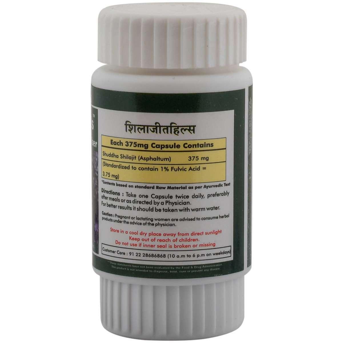 Ayurvedic Medicines for Strength and Stamina - Shilajit 60 Capsule