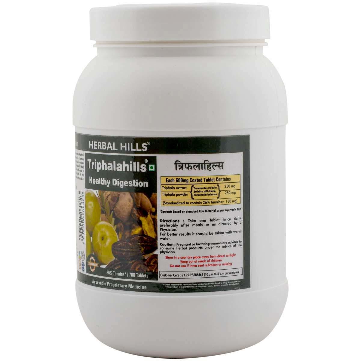 Ayurvedic Medicine for Digestion Problem - Triphala 700 Capsule