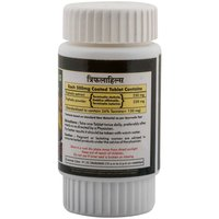 Ayurvedic Medicine for Digestion Problem - Triphala 60 Capsule