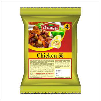 65 Chicken Masala