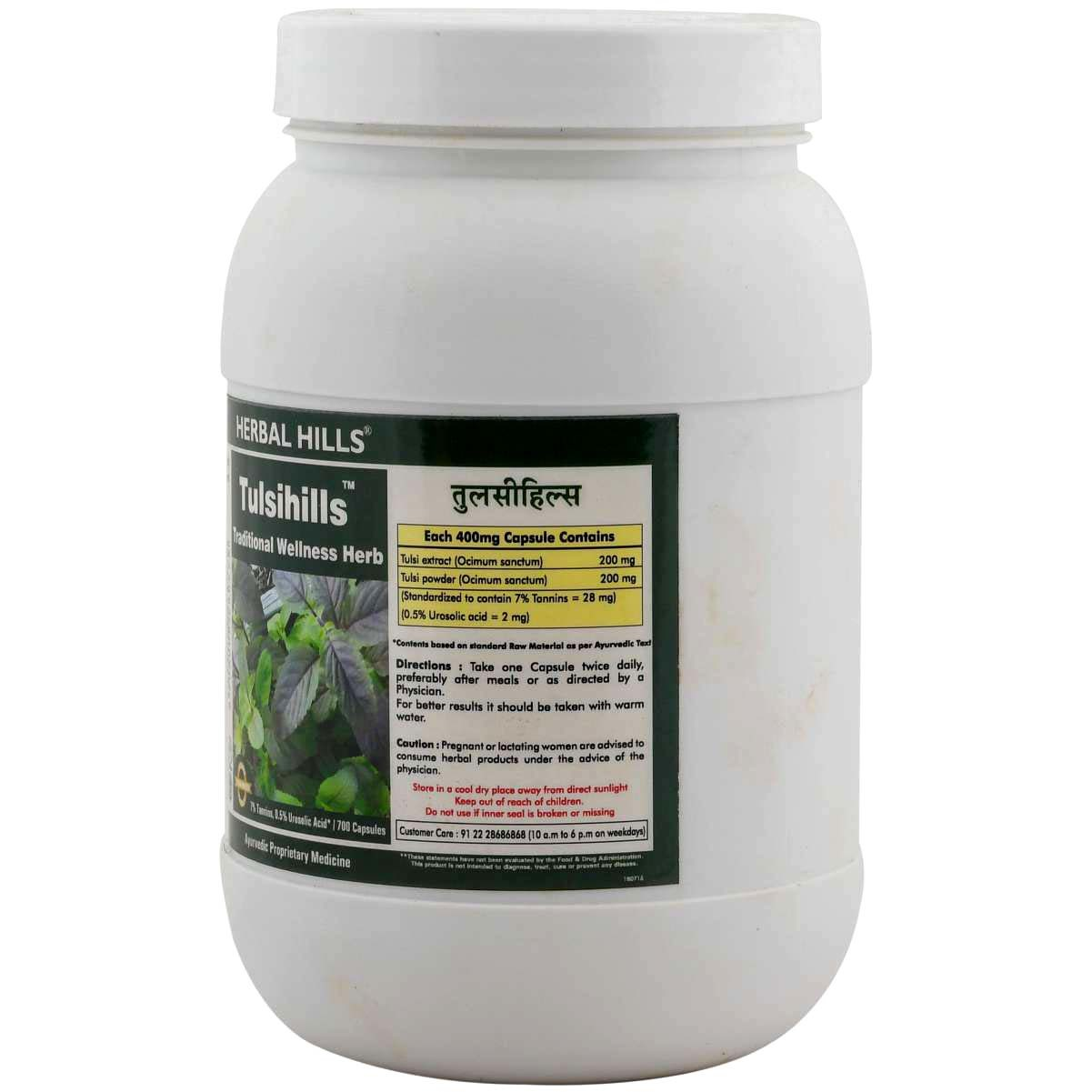 Ayurvedic Medicine for Immunity Booster - Tulsi 700 Capsule